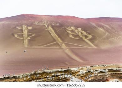 Panoramic view of the Paracas Candelabra, also called the Candelabra of the Andes,Paracas Peninsula, Peru