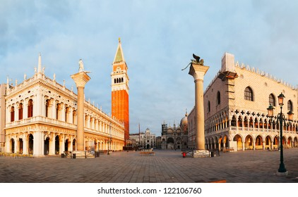 Panoramic view to San Marco square in Venice, Italy early in the morning