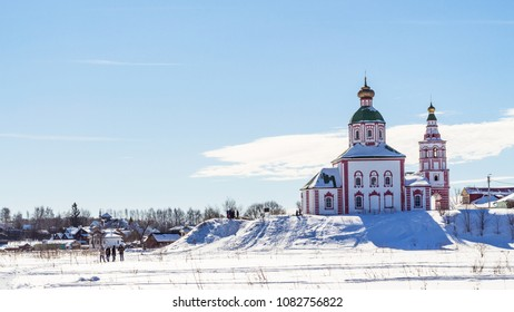 panoramic view of Suzdal town with Church of Elijah the Prophet on Ivanovo Hill (Elijah Church) in winter morning in Vladimir oblast of Russia