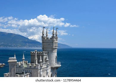 """Panoramic view of the upper part of the castle """"Swallow's Nest"""". Symbol of the Crimea."""