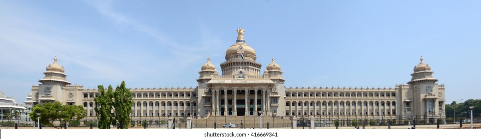 Panoramic view of Vidhana Soudha, the seat of Karnataka's legislative assembly located in Bengaluru, India.