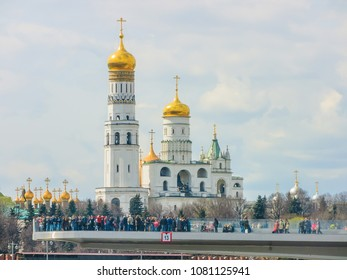 Panoramic view (West) of Moscow Kremlin, Grand Kremlin Palace and Moscow City from the Zaryadye Park (newest urban park located near Red Square). Moscow, Russia.