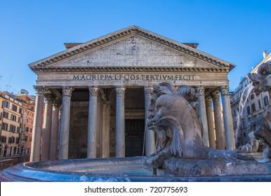 The Pantheon also known as church of Santa Maria Rotonda in the Piazza della Rotonda or Rotonda Square in Rome, Italy.