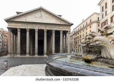 The Pantheon, in Rome, Italy, early in the morning, deserted
