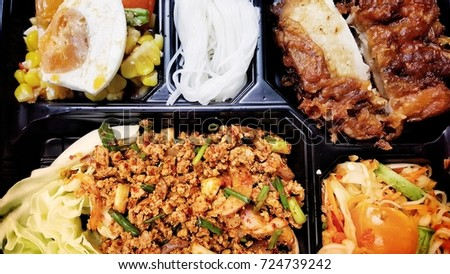 Papaya Pok Pok Grilled Chicken Thai Style Stock Photo Edit Now
