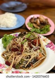 Papaya Salad Asian.Spicy Food,Thai Food good taste.