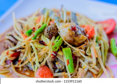 Papaya salad or Som tum