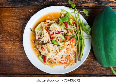 papaya salad Spicy flavor,thai food