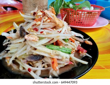 Papaya salad. Traditional spicy Thai food