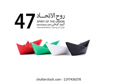 Paper boats arranged like UAE flag with text 47th national day spirit of union
