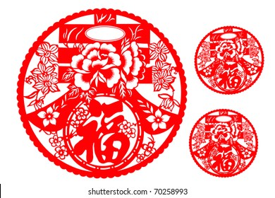 Paper cutting isolated on white background, used for window decoration in Chinese Spring festial.Two words combined with flower means good lucky and best wish for the new year to come.