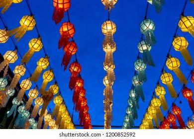 paper lantern twilight
