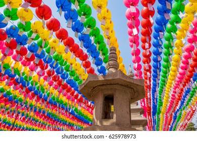 Paper lanterns at the Bongeunsa temple in Seoul, South Korea