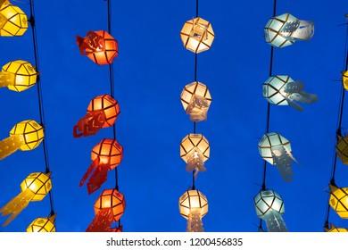 Paper lanterns colorful