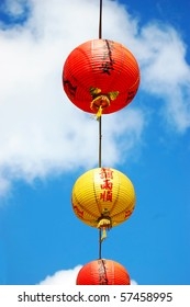 Paper Lanterns hang in Taiwan, Republic of China, to mark the route to traditional temples