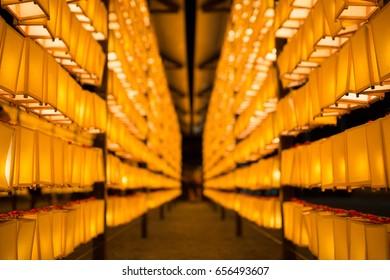 Paper Lanterns from the Mitama Matsuri at the Yasukuni Shrine in Tokyo.