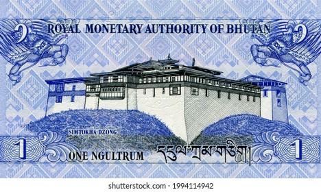 Paper money banknote bill of Bhutan 1 ngultrum, shows Simtokha Dzong, circa 2006