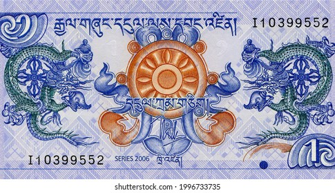 Paper money banknote bill of Bhutan 1 ngultrum, shows Dragons, circa 2006