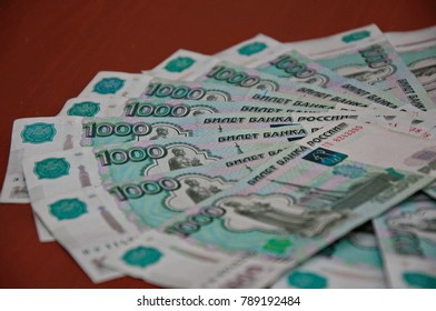 Paper money operating in the territory of the Russian Federation
