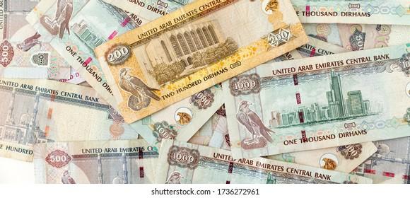 Paper money of United Arab Emirates, dirhams