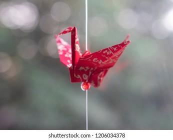 Paper Origami Crane, 折り紙, 折り鶴, 鶴