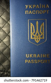 paper passport of a citizen of Ukraine