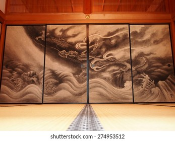 a papered sliding door used to partition off rooms in a Japanese house