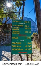 PAPIGO, GREECE - OCTOBER 2017: Crossroads at small Papigo village. It is a cozy, neat and tidy village with numerous beautiful pictures. It has become a popular and touristic place in Greece.