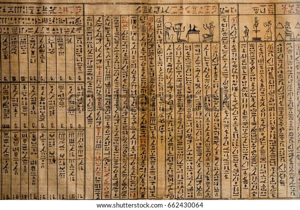 Papiro del antiguo libro egipcio de muerte muerta del neermundo