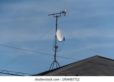 Parabolic Antenna for BS Digital Broadcast