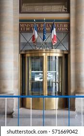 Paris, France 29/01/2017 : Ministere de la culture entrance, rue de Valois with french and european flags