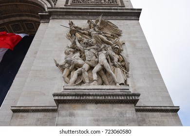 Paris, France - April 26, 2016 - The Arc de Triomphe detail in Paris