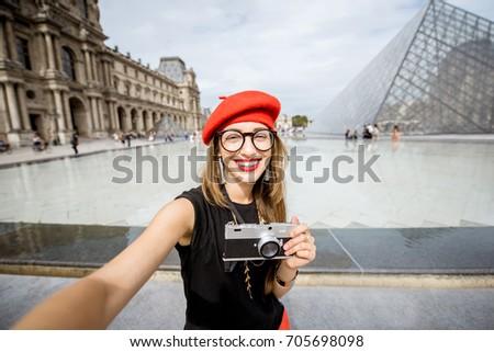 PARIS FRANCE August 02 2017 Young Stock Photo (Edit Now) 705698098 ... f67145d74acb