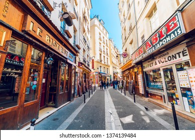 Paris, France - circa May, 2017: Image of street scene from the Latin Quarter on the left bank of Paris France. Latin Quartier is the traditional area known for lively atmosphere and bistros
