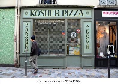 PARIS, FRANCE - DEC 28, 2013 - Pizzeria in the Jewish quarter of Paris. Kosher pizza
