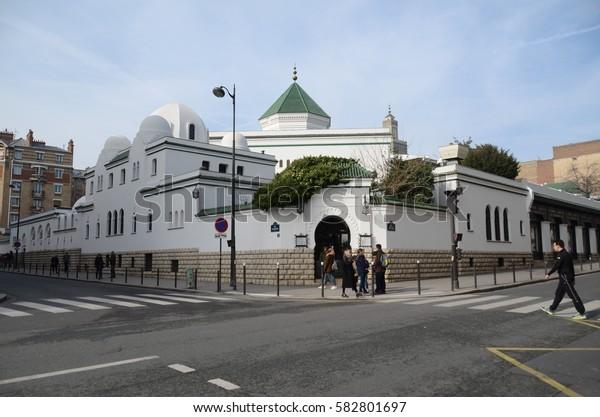 PARIS, FRANCE - FEB 19, 2017 : Mosque in Paris