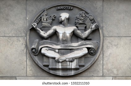 PARIS, FRANCE - JANUARY 11: Maat and Imhotep. Stone relief at the building of the Faculte de Medicine Paris, France on January 11, 2018.