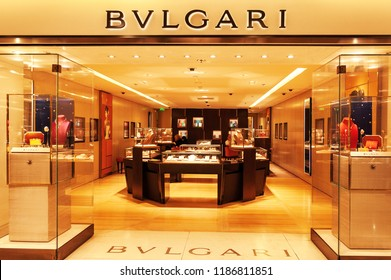 PARIS, FRANCE - JANUARY 27, 2018: Bulgari boutique in Printemps department store.