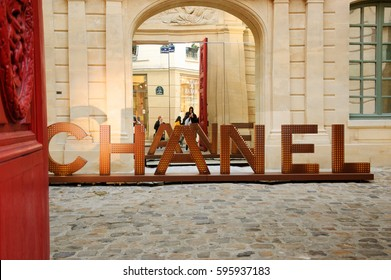 PARIS, FRANCE - JANUARY 28, 2017: Chanel shop in old Marais quarter. Chanel fashion house founded by Coco Chanel is symbol of haute couture and luxury goods.