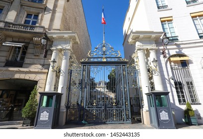 Paris, France- July 05, 2019 : The entrance to the Ministry of the Interior in Place Beauvau located near Elysees palace. Inscription in French: Ministry of Interior.