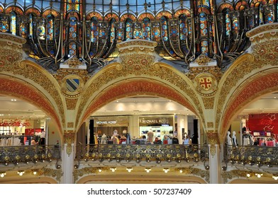 PARIS, FRANCE - JULY 2: Decorated walls of Lafayette department store on July 2, 2015 in Paris, France. The Galeries Lafayette is the most famous department store in Paris.