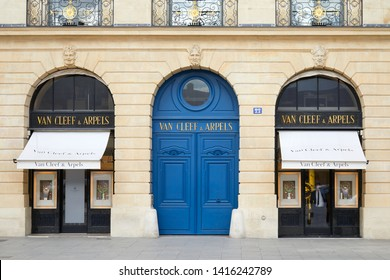 PARIS, FRANCE - JULY 21, 2017: Van Cleef and Arpels luxury store in place Vendome in Paris, France.