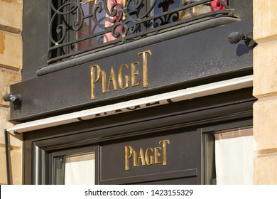PARIS, FRANCE - JULY 21, 2017: Piaget fashion luxury store sign in place Vendome in Paris, France.