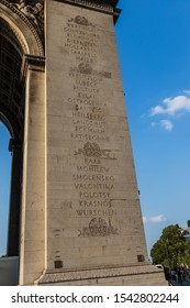 Paris, France - July 7, 2018: A fragment of a pillar of the Arc de Triomphe de l'Étoile with the engravings of the victorious battles