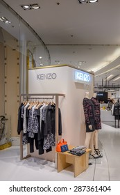 PARIS, FRANCE - JUN 6, 2015: Kenzo section in the Galeries Lafayette city mall. It was open in 1912