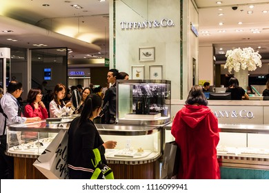 Paris, France - June 30, 2017: People shop in the Tiffany & Co. section in the Galeries Lafayette, most famous upmarket French department store since 1912.