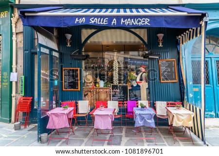 Paris France March 13 2018 View Stock Photo Edit Now 1081896701