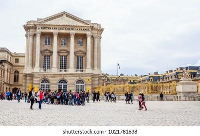 PARIS, FRANCE - MAY 11, 2017: Court of honor (Court d'honneur). Dufour Pavilion. Paris, France, Europe