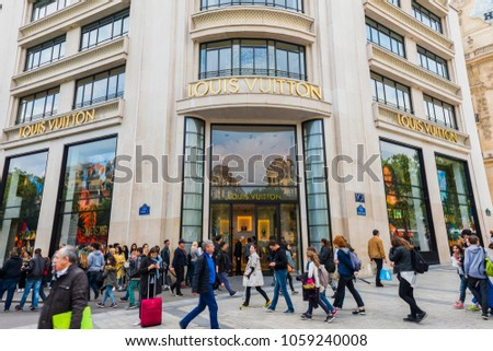 PARIS, FRANCE - MAY 8, 2017: Louis Vuitton Store on the Champs-Elysees Avenue. Paris, France.