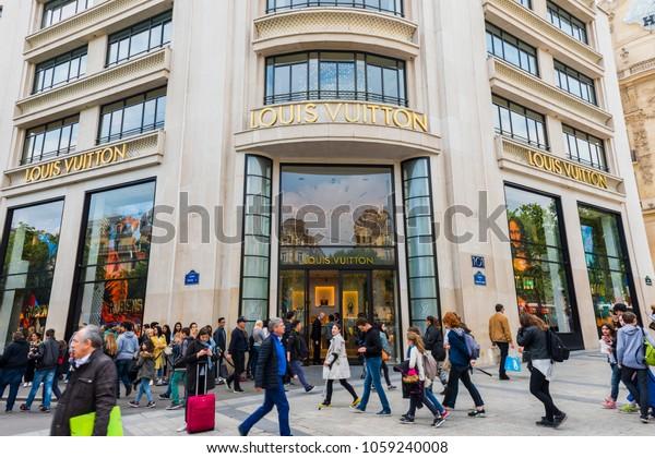 PARIS, FRANCE - MAY 8, 2017: Louis Vuitton Store on the Champs-Elysees Avenue. Paris, France.